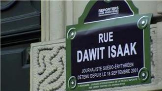 Rue Dawit Isaak